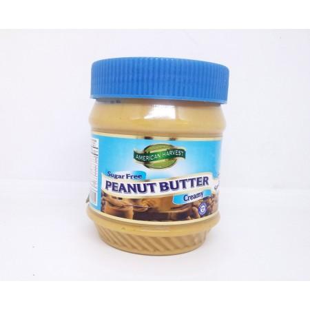 (Pour Diabétique) - Le beurre de cacahuète , Peanut Butter